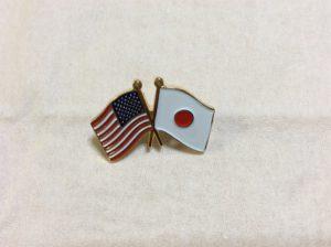 日米友好の絆